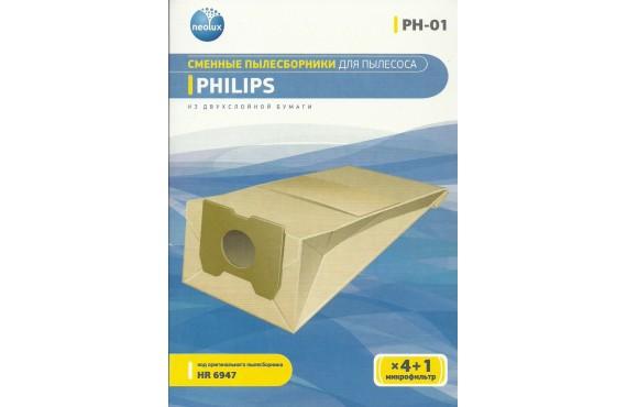 Пылесборник PHILIPS Marathon, Duathlon, Triathlon - PH01 Neolux