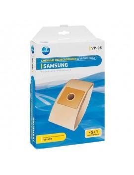 Мешки для пылесоса Samsung SC/VC - Neolux VP-95