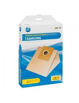 Мешки для пылесоса Samsung - Neolux VP-77