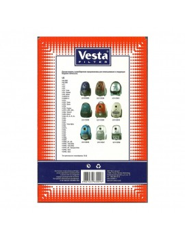Мешки пылесборники для пылесоса LG - Vesta LG 03