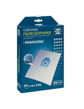 Мешки для пылесоса Samsung (Самсунг) - Neolux PS-11