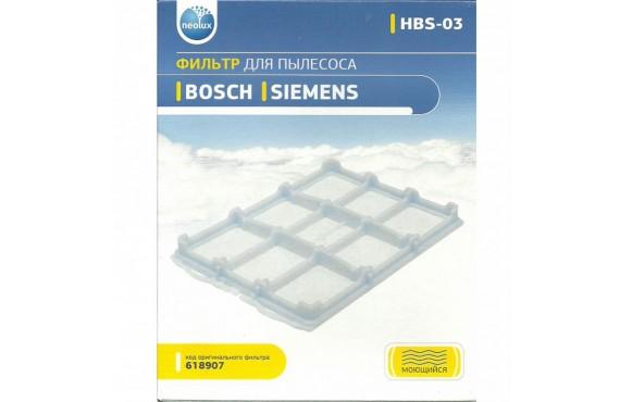 Моторный фильтр для пылесоса Bosch, Siemens - NeoLuх HBS-03