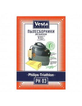 Мешки пылесборники для пылесоса Philips - Vesta PH 03